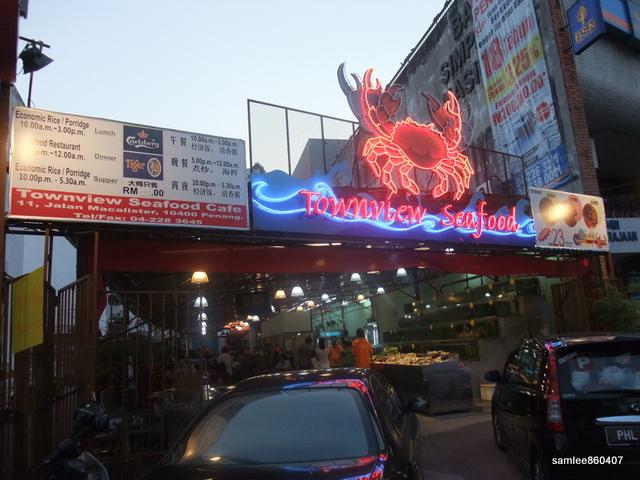 Townview Seafood Penang Just Another Malaysia Food Blog